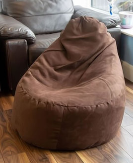 Faux Suede Slouch Gaming Chair - Brown